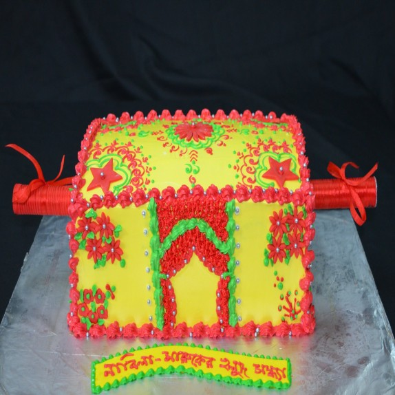 Customize Cake-017